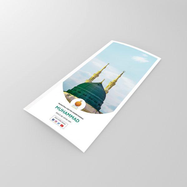 Muhammad (25 pcs)