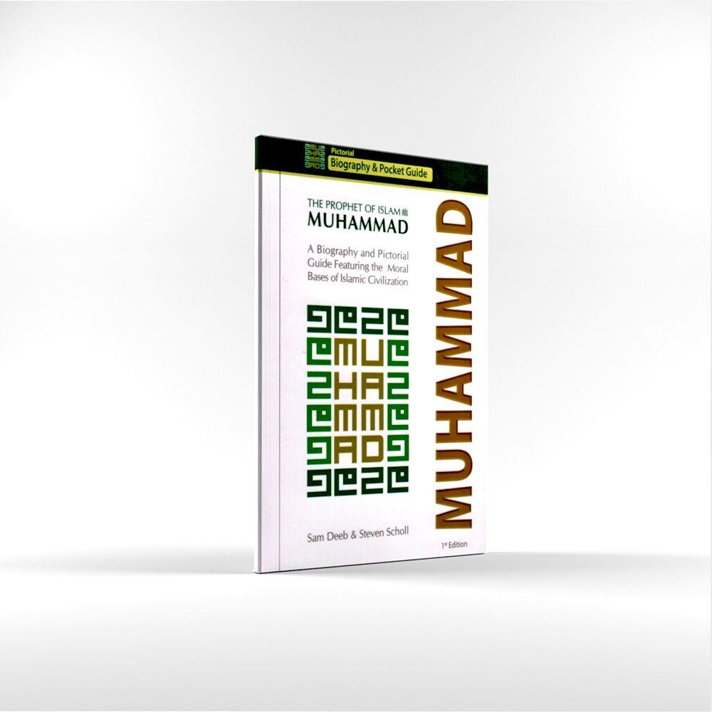 Prophet Muhammad Pictorial Guide